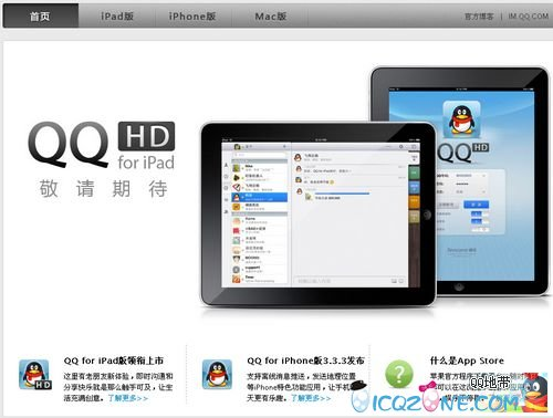 QQ for Apple